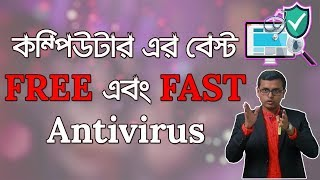 Best Free Antivirus 2020 Best Free Antivirus Software For Windows In 2019 2020   Windows MD